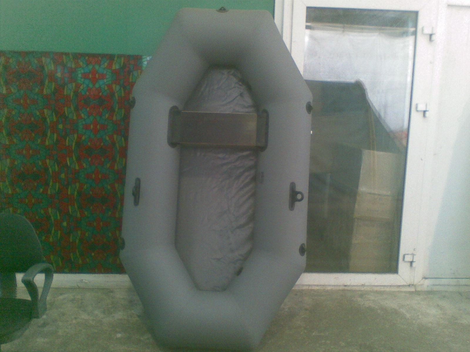 Лодка гребная Вятка A-200 МУ