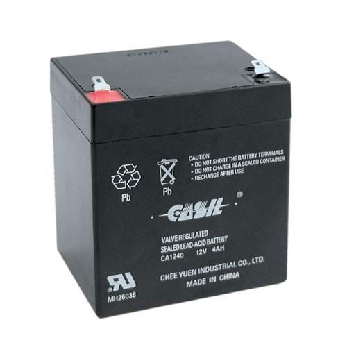 Аккумулятор 4,5 Ач 12 В для эхолотов